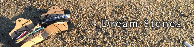 Dream Stones